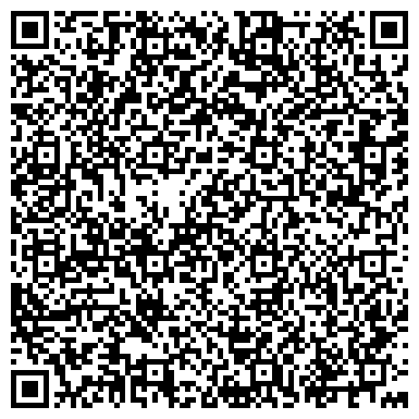 QR-код с контактной информацией организации ООО ЖИЛИЩНОЕ РЕМОНТНО-ЭКСПЛУАТАЦИОННОЕ УПРАВЛЕНИЕ №3