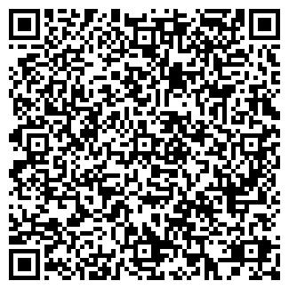 QR-код с контактной информацией организации КАЛМНЕФТЬ ОАО