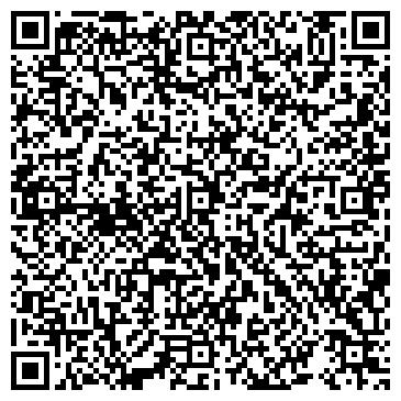 """QR-код с контактной информацией организации МУП """"Расчетный центр"""" г. Мытищи"""
