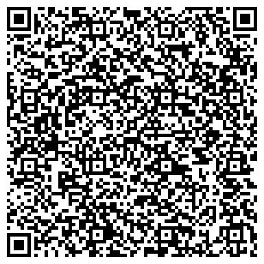"""QR-код с контактной информацией организации ГУП МО «Мособлгаз» Филиал """"Красногорскмежрайгаз"""""""