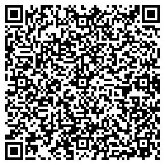 QR-код с контактной информацией организации АВТОСТЁКЛА