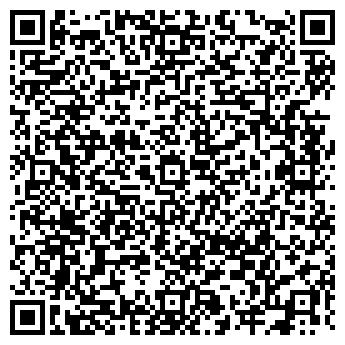 QR-код с контактной информацией организации РАСЧЁТНЫЙ ЦЕНТР, МУП