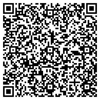 QR-код с контактной информацией организации МУП ЕДИНЫЙ РАСЧЁТНЫЙ ЦЕНТР
