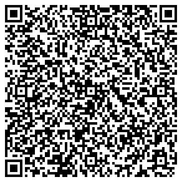 QR-код с контактной информацией организации ООО РЕМОНТНО-ЭКСПЛУАТАЦИОННОЕ ПРЕДПРИЯТИЕ