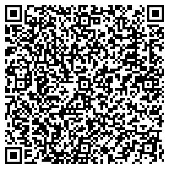 QR-код с контактной информацией организации АПАРТАМЕНТ ГРУПП