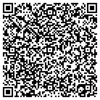 QR-код с контактной информацией организации ПАО «Ростелеком»
