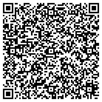 QR-код с контактной информацией организации РИОНЕЛЬ