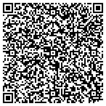 QR-код с контактной информацией организации Офис продаж и обслуживания клиентов г. Мытищи