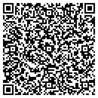QR-код с контактной информацией организации ЗДРАВСТВУЙТЕ