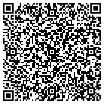 """QR-код с контактной информацией организации """"Исида"""""""