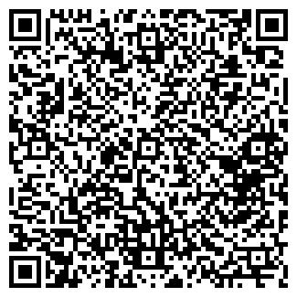 QR-код с контактной информацией организации ЖКХ № 1