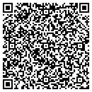 QR-код с контактной информацией организации ЖКХ № 2