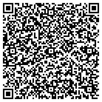 QR-код с контактной информацией организации ЖКХ № 4