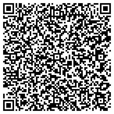 QR-код с контактной информацией организации ООО РЕКСАМ БЕВЕРИДЖ КЭН НАРО-ФОМИНСК
