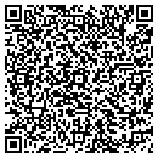 QR-код с контактной информацией организации ПОЛИУПАК ПТФ, ООО