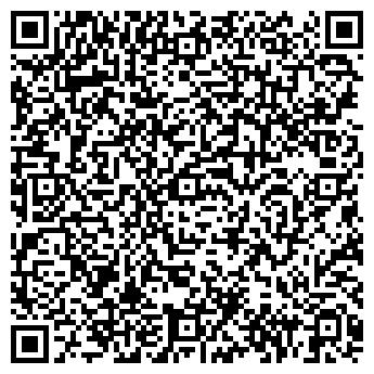 QR-код с контактной информацией организации ООО Акса Телеком
