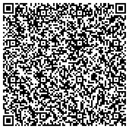 QR-код с контактной информацией организации НАРО-ФОМИНСКОЕ УПРАВЛЕНИЕ СОЦИАЛЬНОЙ ЗАЩИТЫ НАСЕЛЕНИЯ
