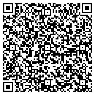 QR-код с контактной информацией организации БУРГЕР КИНГ