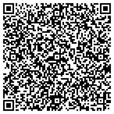 QR-код с контактной информацией организации ВЕРЕЙСКАЯ РАЙОННАЯ БОЛЬНИЦА № 4