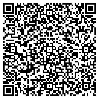QR-код с контактной информацией организации ГРОСС