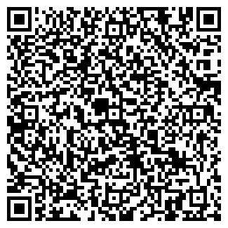 QR-код с контактной информацией организации КРАСНАЯ ПРЕСНЯ