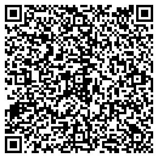 QR-код с контактной информацией организации НА ШИБАНКОВА