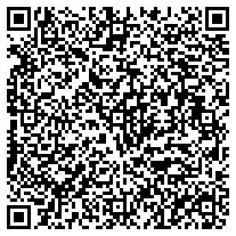 QR-код с контактной информацией организации БЕЛЫЙ КАКАДУ
