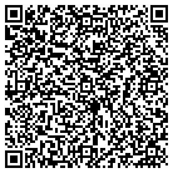 QR-код с контактной информацией организации ИЛ СЕРВИС