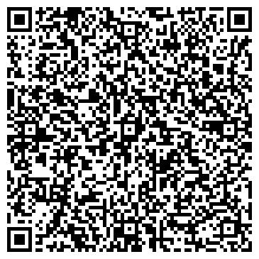 QR-код с контактной информацией организации ВЕРЕЙСКИЙ ГОМ