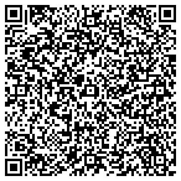 QR-код с контактной информацией организации МЕЖРАЙОННАЯ УГОЛОВНО-ИСПОЛНИТЕЛЬНАЯ ИНСПЕКЦИЯ № 7