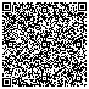 QR-код с контактной информацией организации ОПЕРАТИВНО-РОЗЫСКНАЯ ЧАСТЬ № 8