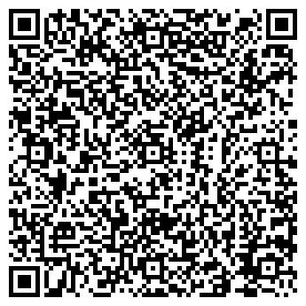 QR-код с контактной информацией организации Верейский участок