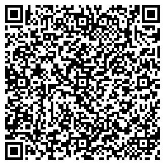 QR-код с контактной информацией организации ООО ЭНЕРГО-ПЛЮС
