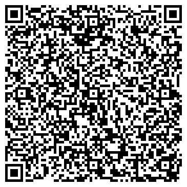 QR-код с контактной информацией организации Операционная касса № 2572/042