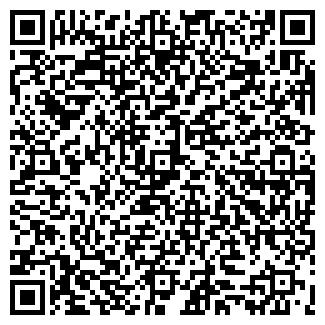 QR-код с контактной информацией организации РИТУАЛ