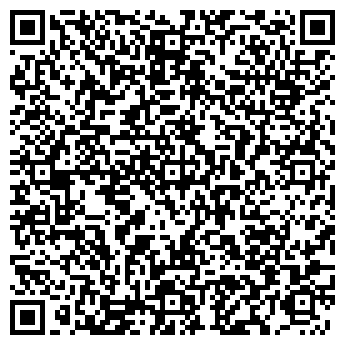 QR-код с контактной информацией организации ООО «Геознак»