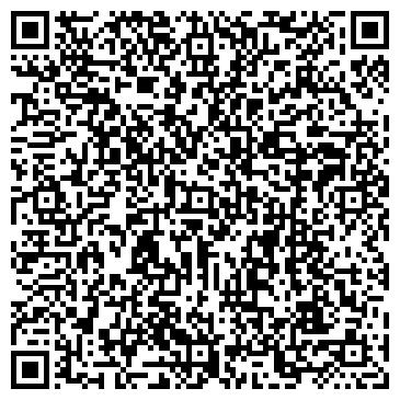 QR-код с контактной информацией организации ГЕОСЕРВИС (Закрыто)