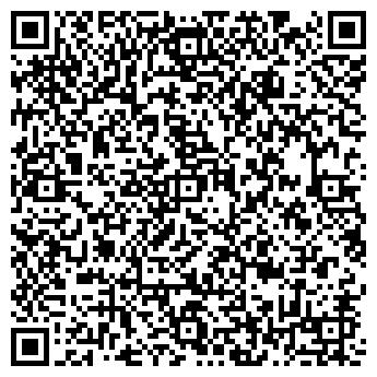 QR-код с контактной информацией организации ЛАС КНИГАС