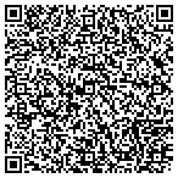 QR-код с контактной информацией организации АСТЕРИК