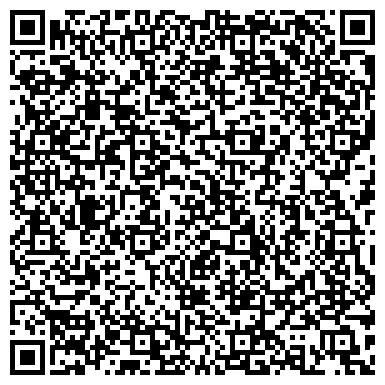 QR-код с контактной информацией организации УПРАВЛЕНИЕ ФЕДЕРАЛЬНОЙ НАЛОГОВОЙ СЛУЖБЫ