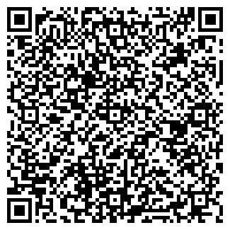 QR-код с контактной информацией организации АЗИМУТ+