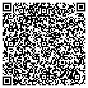 QR-код с контактной информацией организации АРХГЕОСТРОЙ