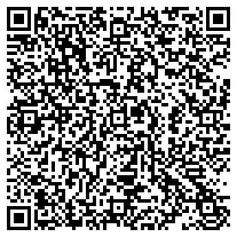 QR-код с контактной информацией организации БАЗИС