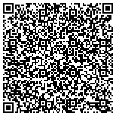 QR-код с контактной информацией организации ГЕОТЕКА, НАРО-ФОМИНСКОЕ СПЕЦИАЛИЗИРОВАННОЕ ПРЕДПРИЯТИЕ