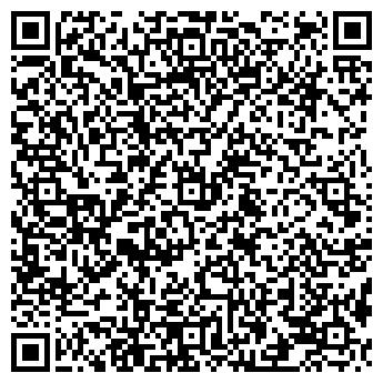 QR-код с контактной информацией организации ГЕО-СЕРВИС-ПРОЕКТ