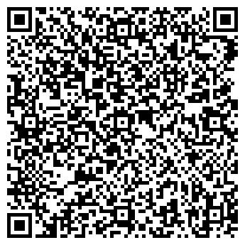 QR-код с контактной информацией организации РЕМ СТРОЙ ЭКС