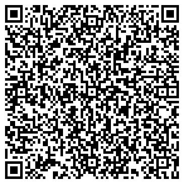 """QR-код с контактной информацией организации Spa - центр """"Янус"""""""