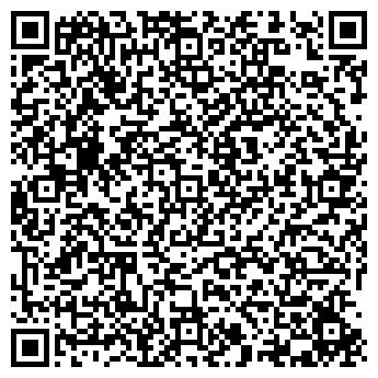 QR-код с контактной информацией организации ООО СЕРВИС-ПРОЕКТ