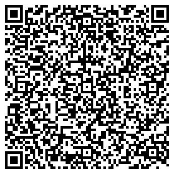 QR-код с контактной информацией организации АНЖЕЛО