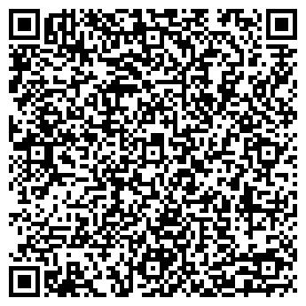 QR-код с контактной информацией организации По градостроительству